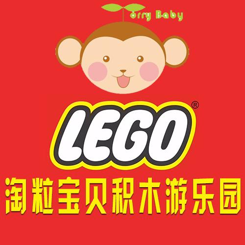 【淘粒宝贝积木LEGO游乐园】VR全景展示