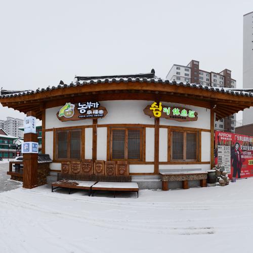【农福宫传统民俗餐饮】VR全景展示-微动景全景科技